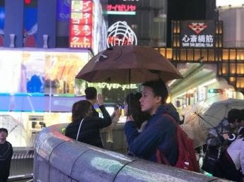 Osaka-dotonbori-lluvia-retrato-II