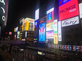 Osaka-dotonbori-noche