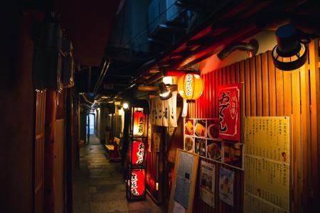Calles de Tokio, restaurantes de Tokio